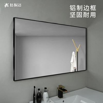 挂式铝合金洗手间带框壁挂浴室镜