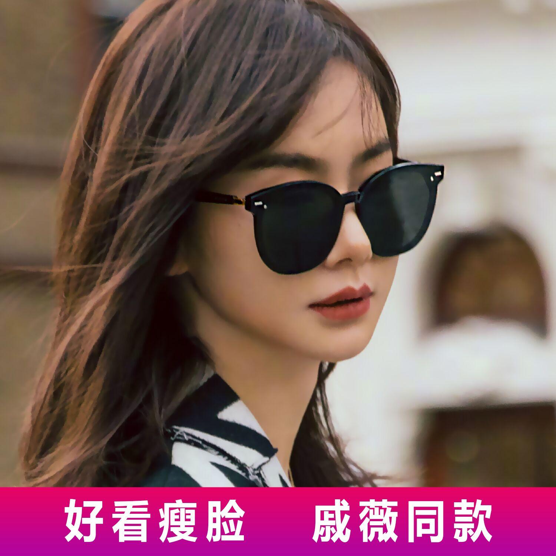 2019新款GM太阳眼镜女韩版潮明星网红同款墨镜女个性圆脸防紫外线10-21新券