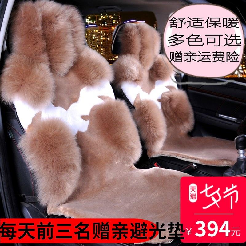 冬季新款汽车坐垫羊毛毛绒车垫汽车短羊毛坐垫套保暖可爱女座垫