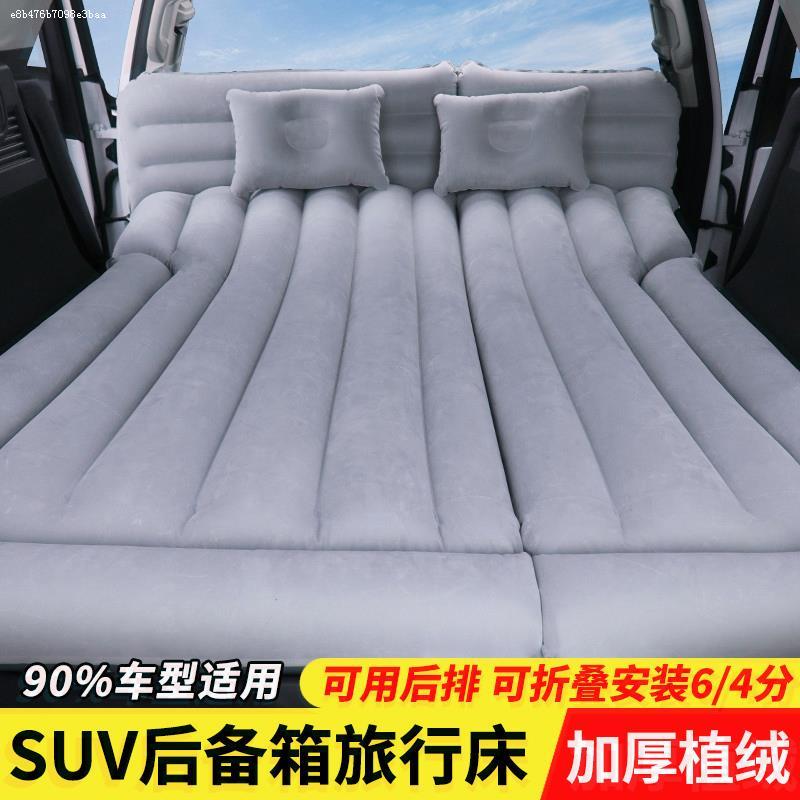suv车载充气床斯柯达明锐旅行床垫满316.00元可用158元优惠券