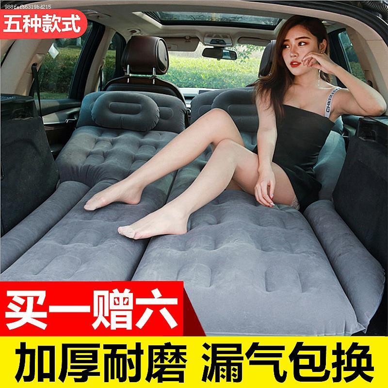 10-13新券大众斯柯达柯迪亚克明锐速派汽车载充气床垫后排后备箱睡垫气垫