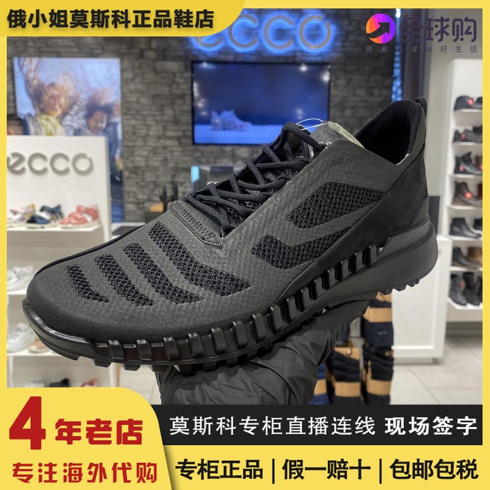 ECCO爱步低跟运动鞋男 春季纯色网面透气减震休闲跑鞋 酷飞803784