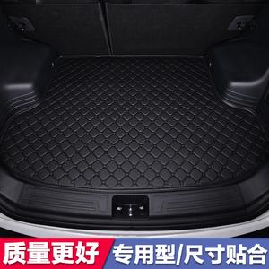 大众tcross后备箱垫2020款专用2019款上汽途凯汽车改装尾箱垫