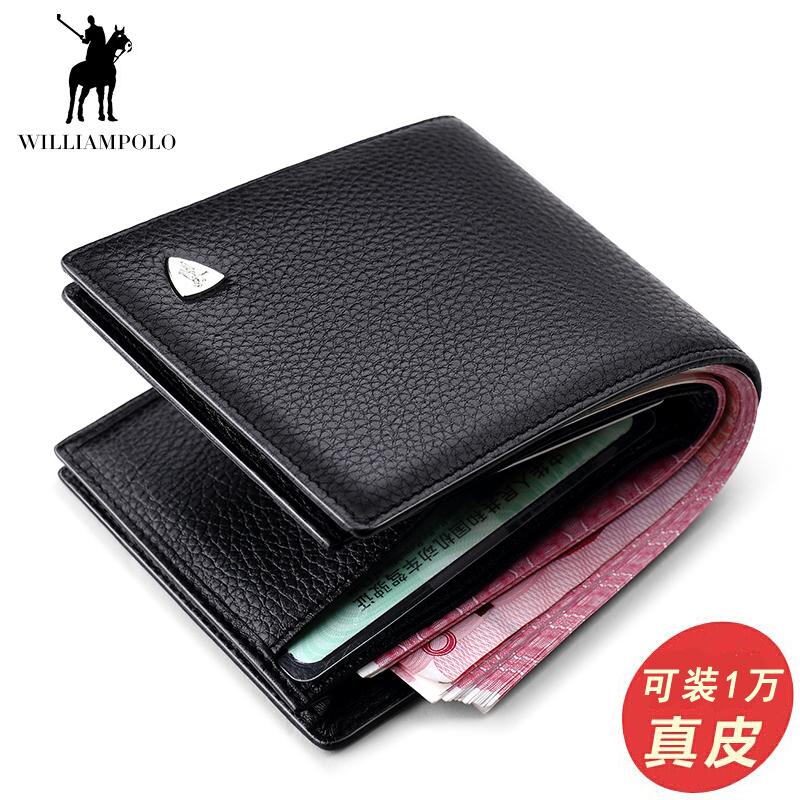 英皇保罗钱包男式短款二折大容量多功能加厚真皮头层牛皮钱夹皮夹