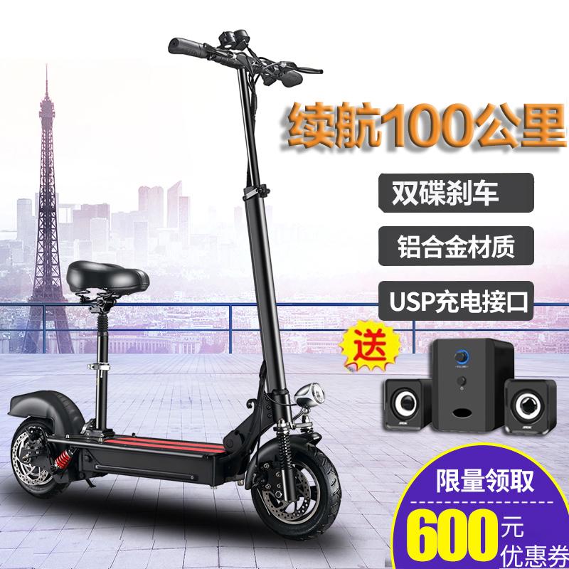 电动滑板自行车成人可折叠便携小型男女迷你锂电超轻代驾步电瓶1288.00元包邮