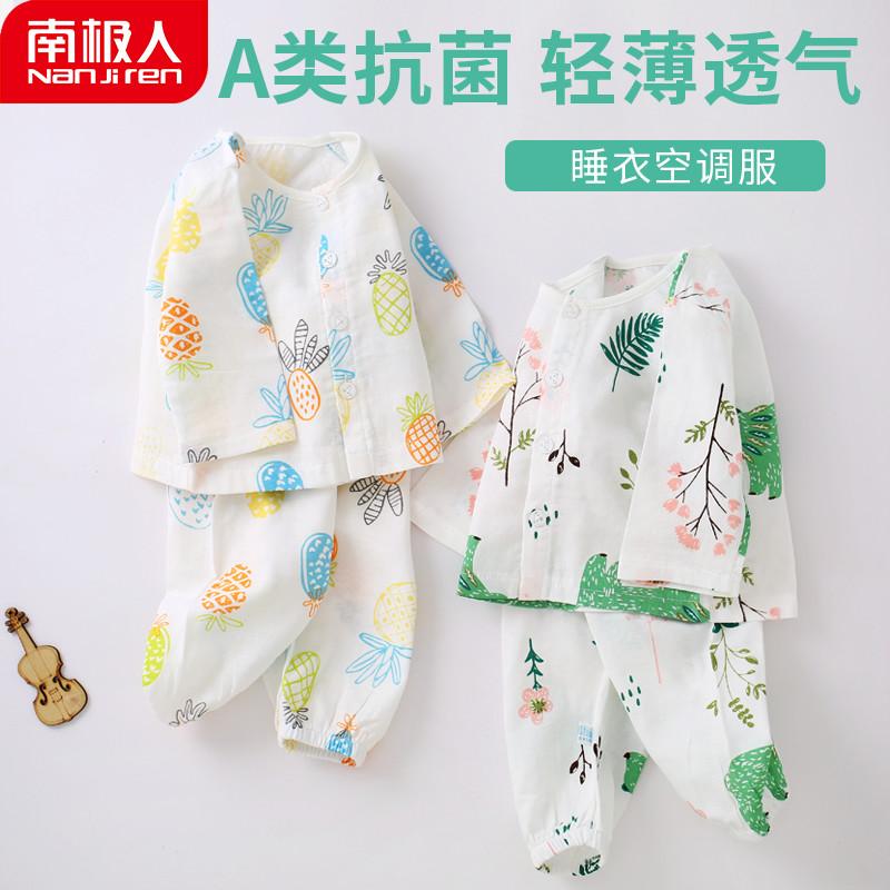 宝宝睡衣夏季空调服儿童薄款长袖套装女童春秋纯棉男童纱布家居服