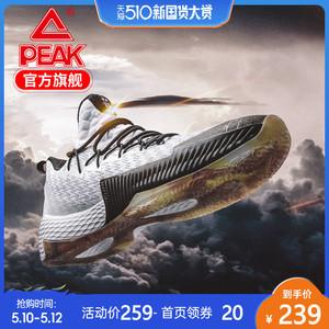 匹克篮球鞋男路威特别版魔弹科技专业实战球鞋运动鞋男鞋战靴