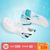 匹克态极2.0轻弹太极白虎蛟小白鞋评价如何