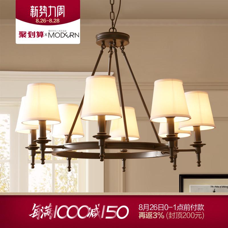 摩灯时代·光艺造家 铁艺吊灯 美式乡村餐厅卧室创意个性客厅灯具