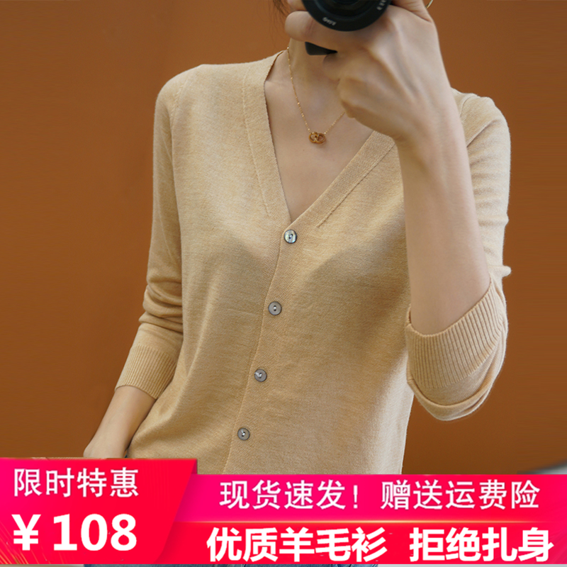 2020 spring and Autumn New Womens cardigan short sweater thin versatile sweater V-neck loose and lazy