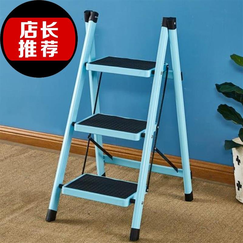 Folding three or four small lift ladder for household use new product folding ladder three step ladder cabinet board ladder non slip and small expansion