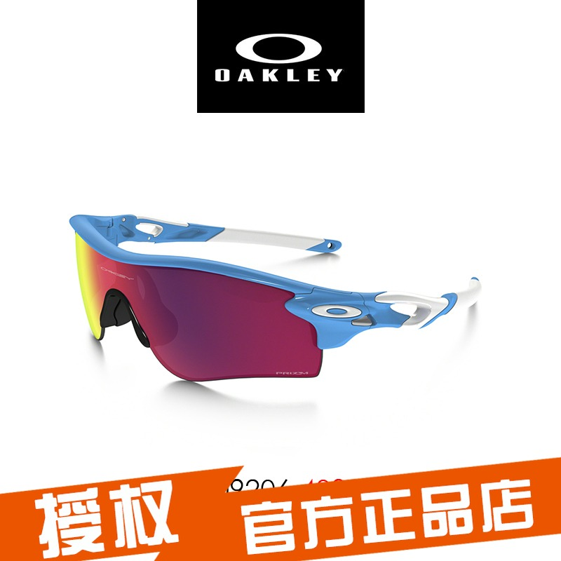 Американский Oakley / Okley Открытый верховая езда Бег поход Солнце зеркало для отдыха Солнце зеркало 009206