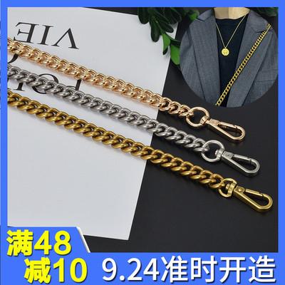 包包链条单买铜链条配件细链条适用于圣罗栏金属链条包带配件斜跨
