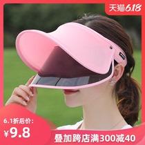 帽子女夏季遮脸大沿防晒帽全脸遮阳防晒面罩空顶太阳帽大帽檐凉帽