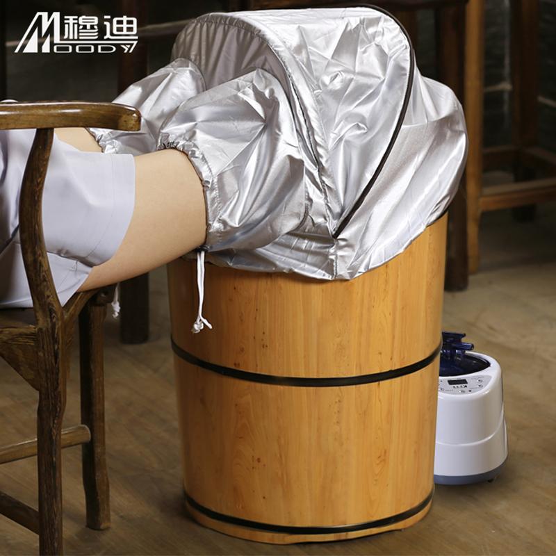 穆迪泡脚木桶加高带盖恒温足浴盆加热熏蒸泡脚桶蒸汽洗脚木桶家用