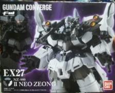 万代食玩 机动战士高达NT FW EX27 新吉翁号 新自护现货