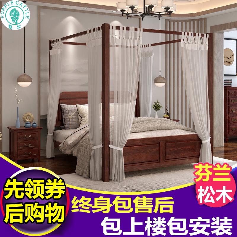 Фиолетовый корова полка кровать двойной простой современный новый китайский стиль следующий ясно классическая новый китайский стиль полка кровать дерево