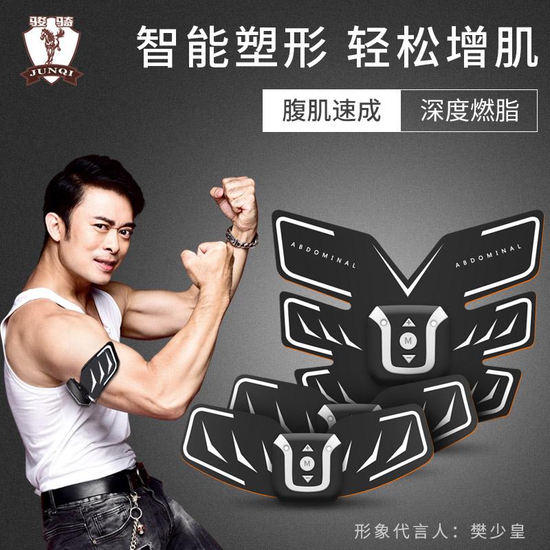 腹肌贴健身器材家用腹部轮训练瘦肚子锻练懒人收腹机男健腹马甲线