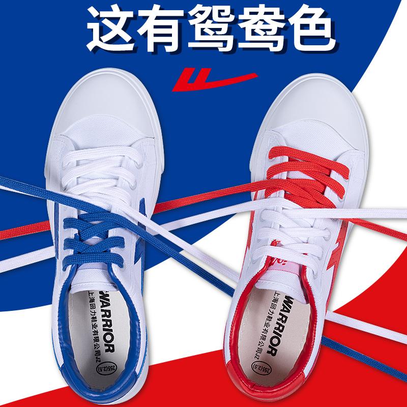 回力官方旗舰店女鞋帆布鞋2020百搭鞋子冬季板鞋韩版布鞋小白鞋女