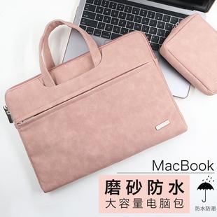 联想小米戴尔华硕苹果macbook pro电脑包13.3寸air13笔记本内胆包Mac12女15手提男14惠普thinkpad保护套15.6