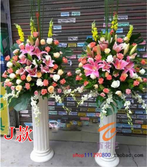 Open flower basket Shandong Binzhou entity flower shop send flowers Zhanhua County Boxing County Zouping County Annual Exhibition City Express