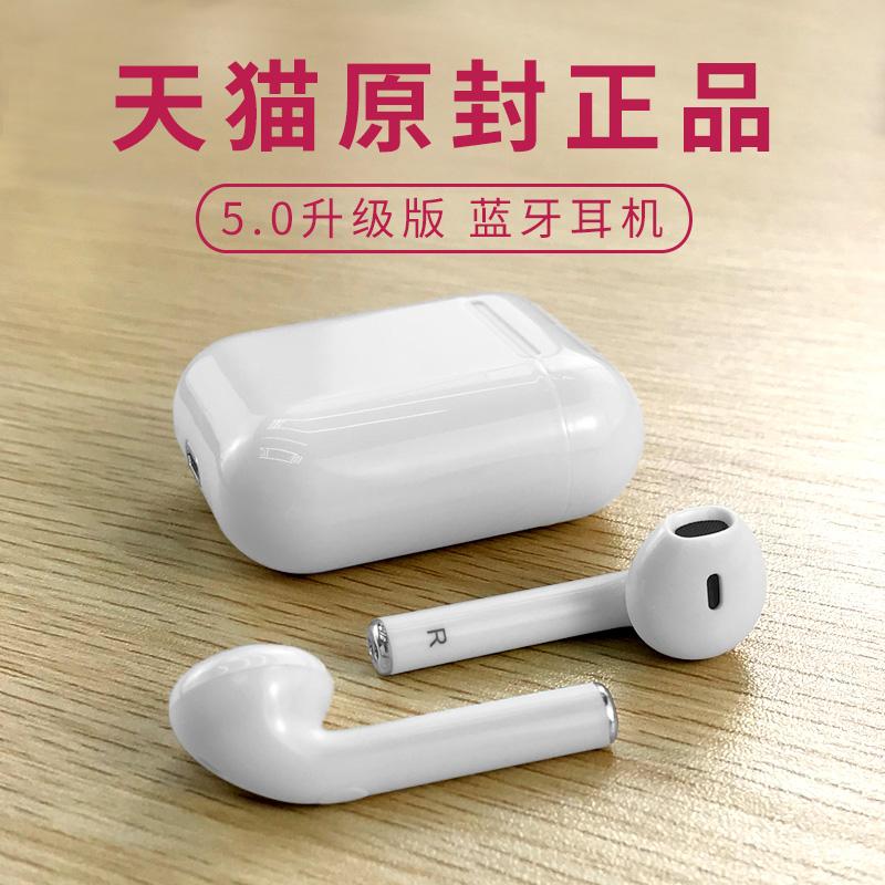 原装正品wx无线蓝牙耳机iphone款oppo安卓vivo苹果p通用8plus华假一赔三