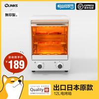 OLAYKS 出口日本原款迷你電烤箱家用面包烘焙烤爐全自動小型12升