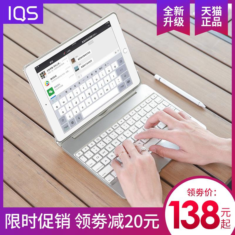 2018新款ipad Air2蓝牙键盘保护套2017苹果pro10.5版6平板电脑pro9.7英寸air1壳子a1893带外接无线mini4全包