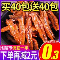 斤整箱散装包邮10烟台特产零食鱼干深海野生香烤鳕鱼片烤鱼片