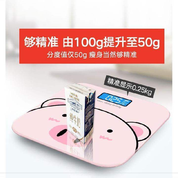 . small healthy small scale childrens weighing floor scale household portable electronic scale portable charging
