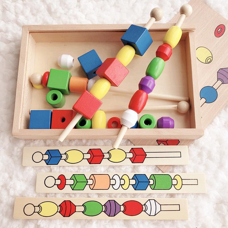 智力串珠盒穿珠子宝宝益智女玩具