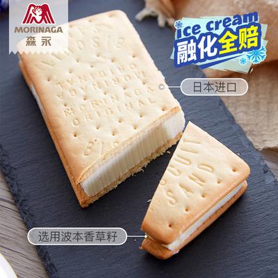 森永日本进口 三明治夹心冰淇淋香草夹层饼干冰激凌雪糕冷饮 15袋