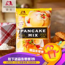 日本进口森永面包粉 早餐松饼粉150g*4