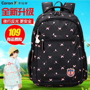 卡拉羊双肩包女生韩版小学生初中生书包中学生休闲旅行背包学院风