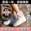 中筒防雨套成人男女防水加厚雨靴质量怎么样