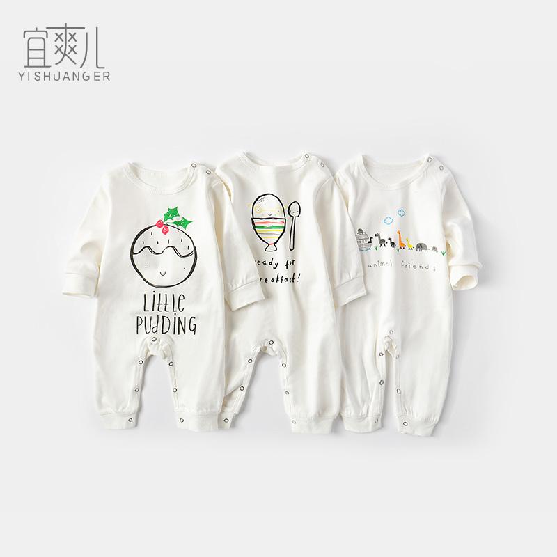 宜爽儿宝宝春装婴儿春秋纯棉连体衣0-3-6个月新生儿衣服纯棉爬服