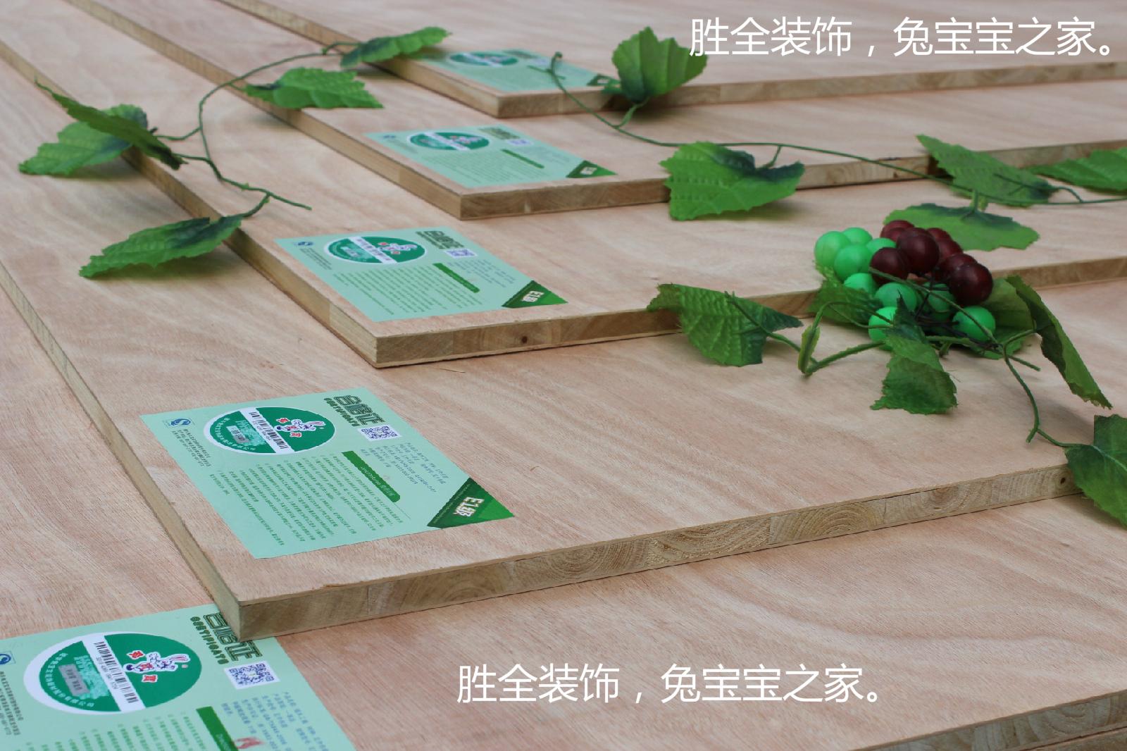 兔宝宝牌E1级纯天然杉木芯细木工板,大芯板,夹芯板。