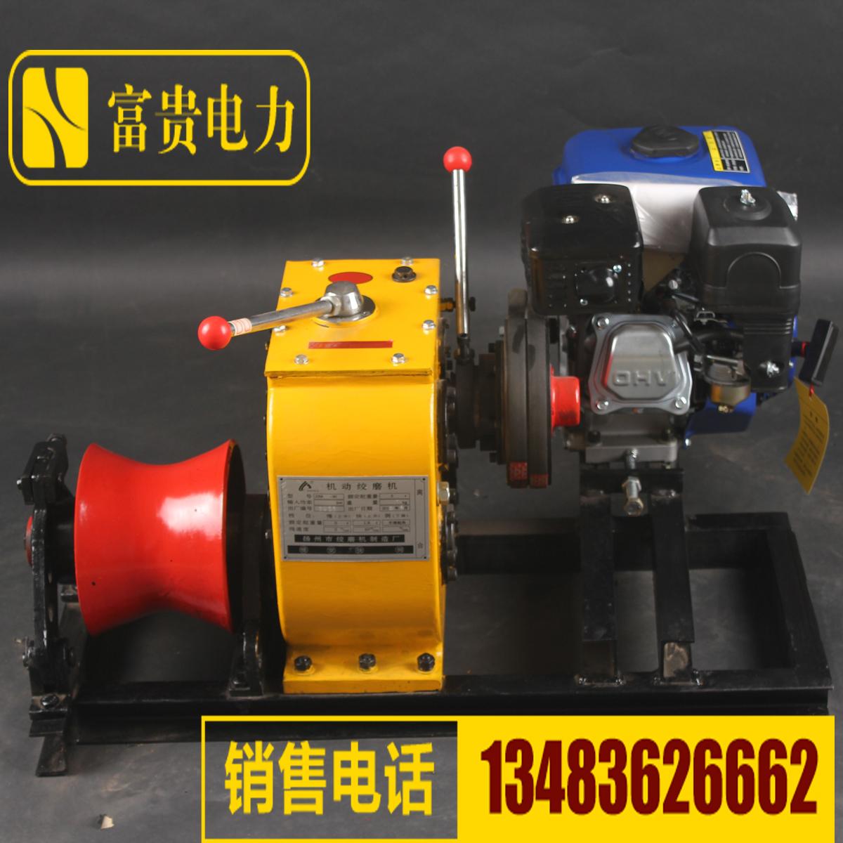 機動絞磨 軸傳動絞磨機 電力牽引機 角磨機 5噸 力帆汽油絞磨