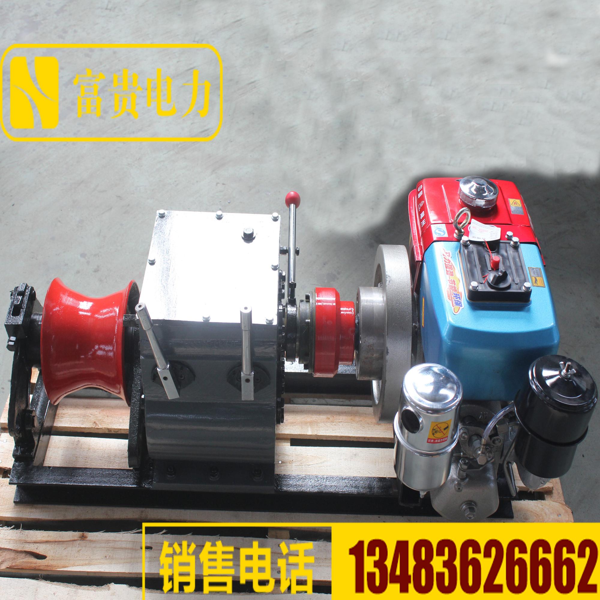 水冷手搖軸傳動絞磨機 機動絞磨3T5T 牽引器 絞磨機 卷揚機