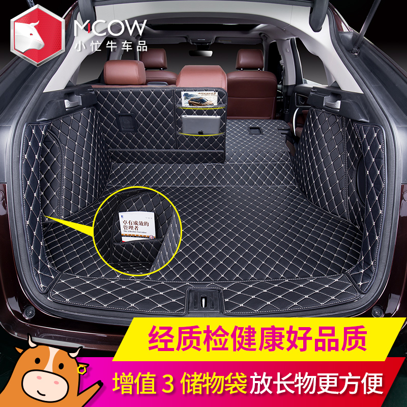 It is applicable to the decoration accessories of Dongfeng urv trunk pad for full surround of Honda crown road trunk pad.