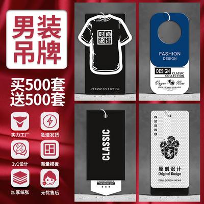 服装店logo设计官方网店