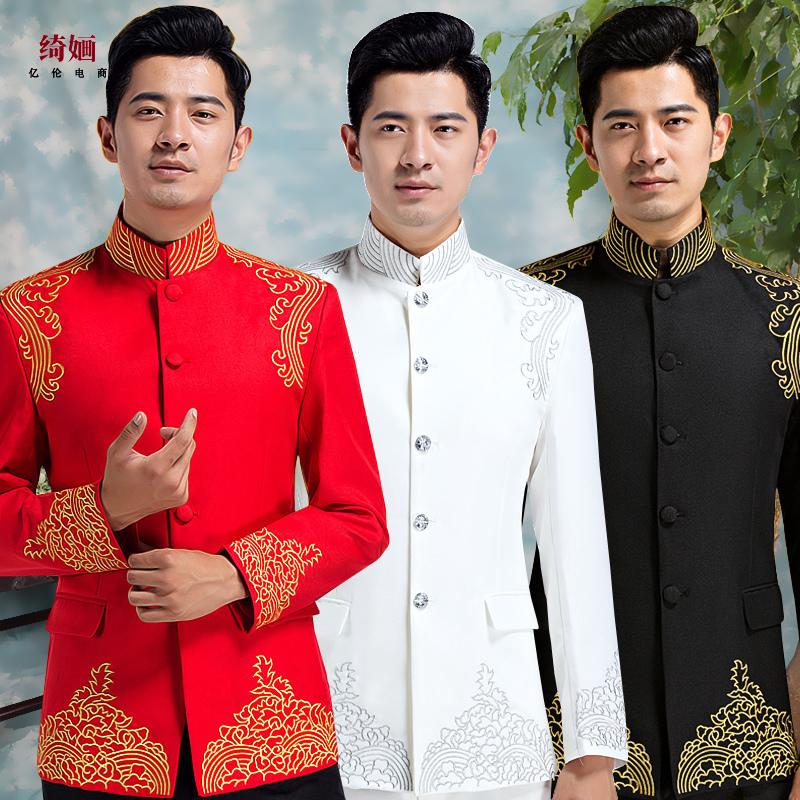 刺绣中山装套装男士中华立领民族风中式主持人礼服大合唱演出服装