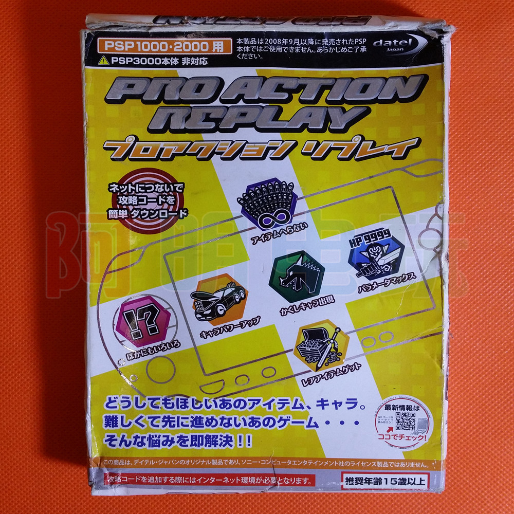索尼PSP1000 2000 通用金手指 Pro Action Replay AM8