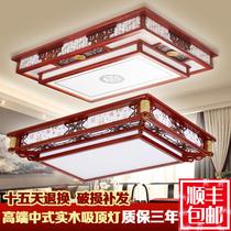 实木艺书房间卧室中国风led新中式客厅吸顶灯具套餐厅长方形简约