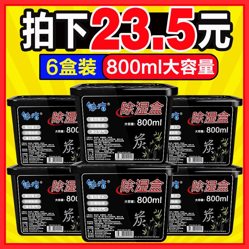 Активированный уголь Артикул 45838434958