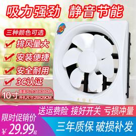 10寸强力抽风机厨房抽油烟换气扇卫生间窗式排气扇厕所家用排风扇图片