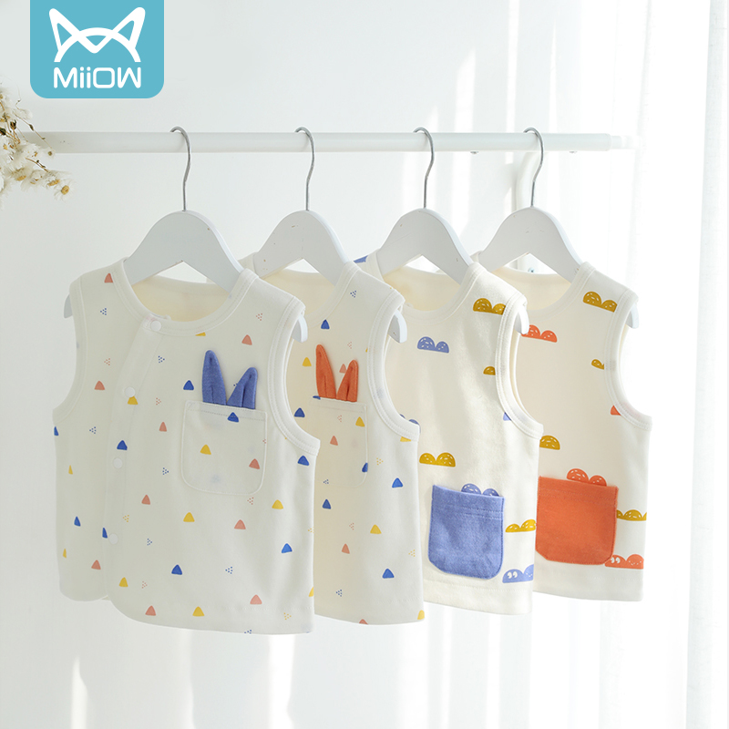 Áo vest nam cotton nam nữ mùa thu quần áo vest Quần áo sơ sinh vest 1-3 tuổi vai trẻ em mùa thu và mùa đông - Áo ghi lê