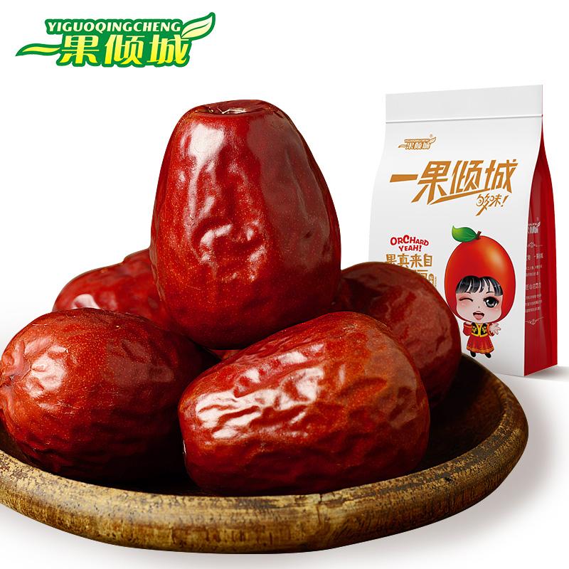 一果傾城一等紅棗新疆特產零食幹果和田大棗可夾核桃仁250g^~2包郵