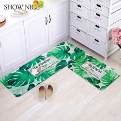 绣奈丝 热带彩色植物进门入户地垫 门垫厨房浴室卫生间防滑脚垫子
