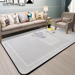 北欧仙人掌地毯卧室 简约现代客厅茶几垫家用满铺可爱床边地毯